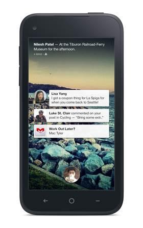 페이스북은 왜 첫화면에 주목했을까?