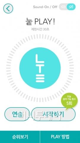 SKT, '��'�� ���� ������ 1GB �ش�