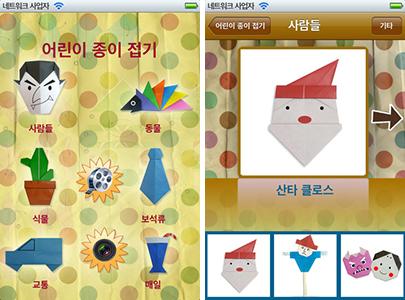 스마트한 어린이날을 보내기 위한 '키즈 앱' 써볼까