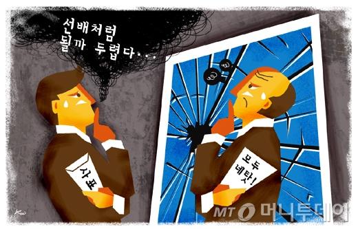 일러스트=김현정