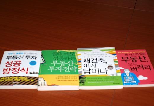 장인석 착한부동산투자연구소 대표가 쓴 부동산 관련 책들./사진=송학주 기자