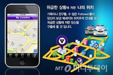 긴급구호 SNS 소개 /사진=앱스토어