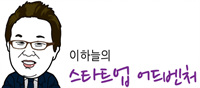 NHN '억대 연봉' 40대男, 돌연 사표내고…