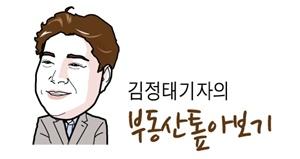 서승환 국토부장관 취임 100일이 남긴 숙제