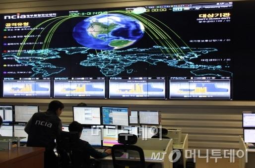 대전에 위치한 정부통합전산센터 / 사진=안전행정부