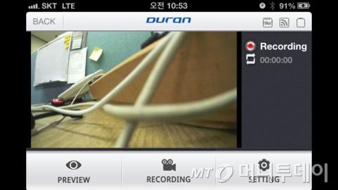 듀란캠 앱을 통해 미리보기를 하고 있는 화면 /사진제공=듀란