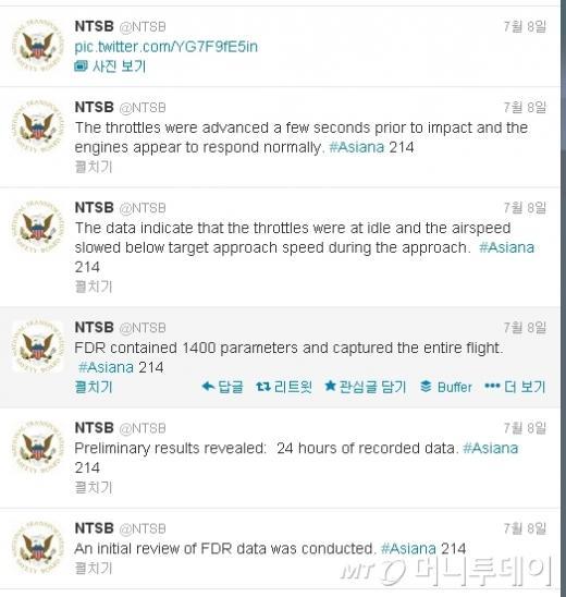 NTSB가 데버라 허스만 위원장의 브리핑 내용을 실시간으로 트윗하는 장면.