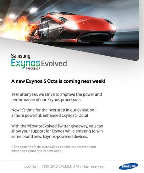 삼성전자가 다음주 새로운 '엑시노스 5 옥타'를 공개한다고 밝혔다. / 사진제공=삼성전자 엑시노스 페이스북