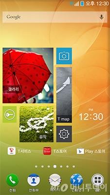 팬택의 새로운 홈 기능인 '디자인홈'을 적용한 모습