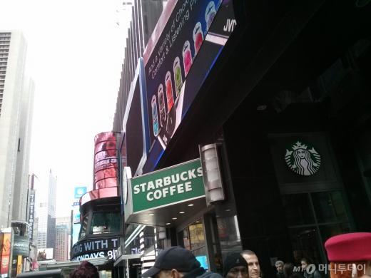 뉴욕 맨해튼의 한 스타벅스.