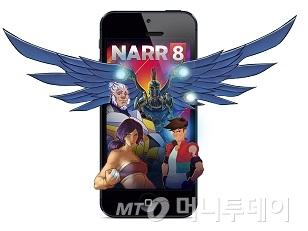 인터렉티브 디지털 콘텐츠 플랫폼 NARR8, 아이폰용 출시