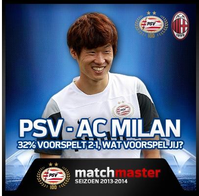 /사진=PSV 에인트호벤 공식 페이스북