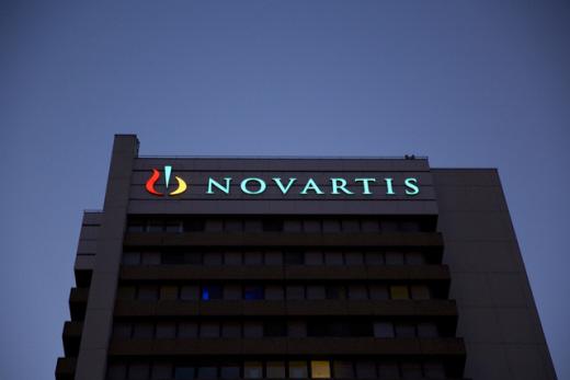 스위스 바젤에 있는 노바티스 본사. /사진=블룸버그