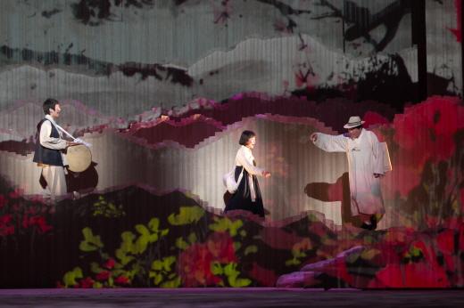 창극 '서편제' /사진제공=국립극장