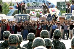 5.18 민주화 항쟁