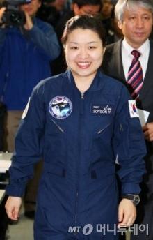 한국인 첫 우주인 이소연
