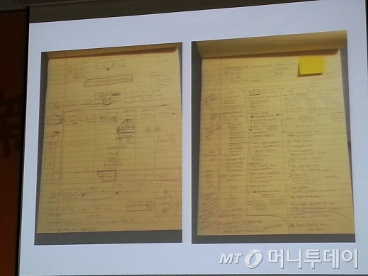 미생 작가 윤태호 씨가 지난 10월25일 밤에 공개한 미생 취재 메모.