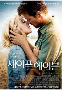 /포스터=영화 홈페이지