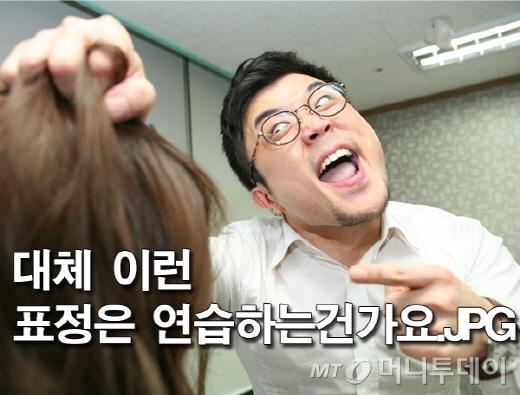 '쓰마 포토툰'을 연재하고 있는 나상혁씨/사진제공=IMI