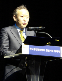 최광일 공연관광협회장<br /> /사진=공연관광협회