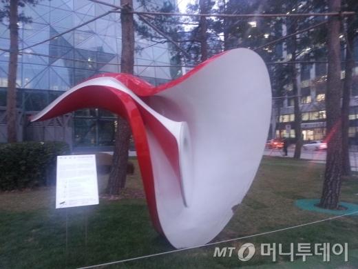 2013년 12월4일 오전 7시30분. 서울시청 앞.