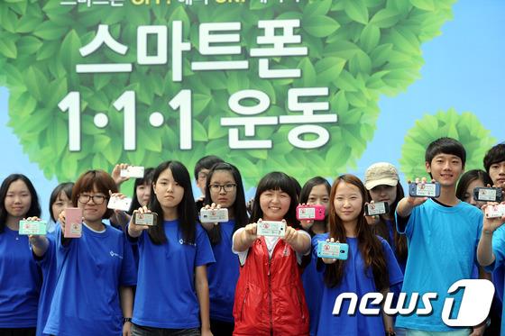 지난 6월 서울 마포구 월드컵공원에서 열린 '스마트폰 1·1·1 운동' 캠페인에서 청소년들이 스마트폰에 '1·1·1 끄기' 스티커를 붙이고 포즈를 취하고 있다. /사진=뉴스1