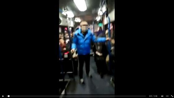 '버스 민폐男' 영상에 흥분, 욕설 글 남겼다간…