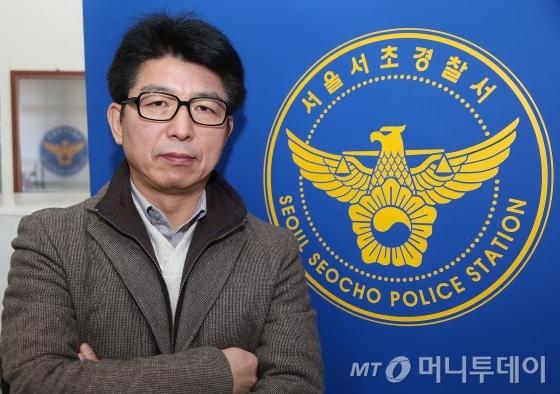 강종구 서초경찰서 강력3팀장/사진=최부석 기자