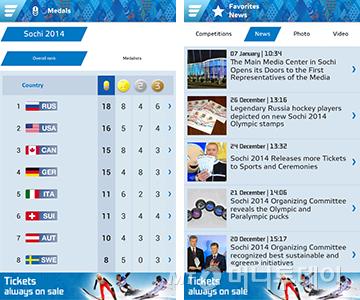 소치 동계올림픽, 앱으로 더 재미있게!!!