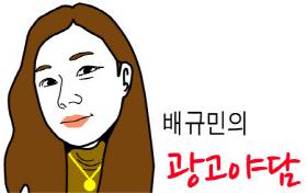 """""""부자되세요"""" 13년 전 광고와 '응사'가 만났더니"""