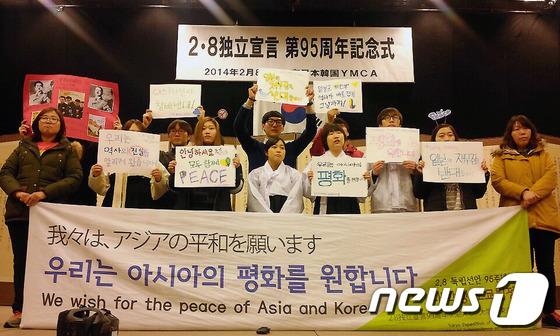 [사진]도쿄원정대 '일본은 평화를 모르나?'