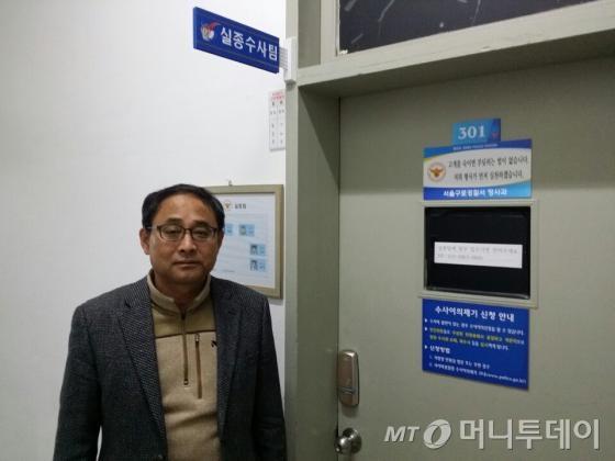 실종 수사의 '베테랑'이라고 불리는 서제공 서울 구로경찰서 실종수사팀장(58)의 모습. 1년에 800차례 실종인들이 크고 작은 가족 상봉을 하는 사무실이다./사진=박상빈 기자
