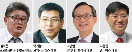 '청출어람'..2세대 장비업체 성공시대 '활짝'