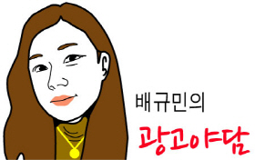 국내최초 광고회사 오리콤, 47년만에 솔루션 회사 선포