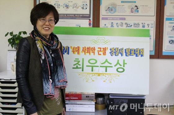 서울 관악경찰서 가정폭력 솔루션팀 김명성 경위(48).