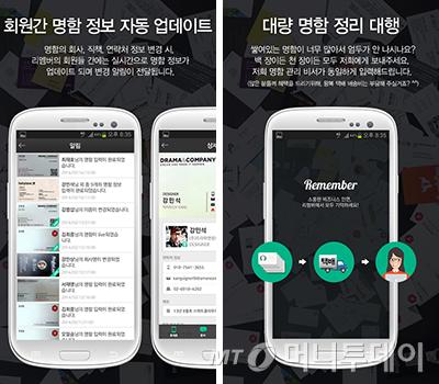 강추! 3월의 베스트 '모바일앱 4選'