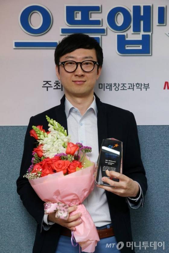 이달의 으뜸앱을 수상한 최재호 드라마앤컴퍼니 대표
