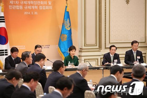 박근혜 대통령이 지난 20일 오후 청와대 영빈관에서 열린 '제1차 규제개혁 장관회의 및 민관합동 규제개혁 점검회의'에서 모두발언을 하고 있다. (청와대 제공) ⓒ News1 박철중 기자