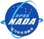 북한 국가우주개발국 마크  © News1   김보영