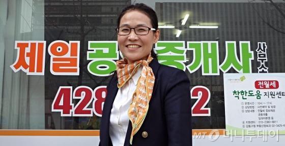 염정순 제일부동산 대표 / 사진=김유경기자