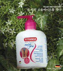 땀많고 냄새 심한 여름철 현명한 발관리 법은?