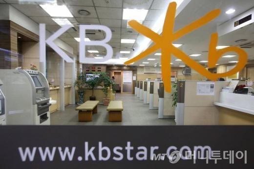한국IBM의 편지 한 통에 놀아난(?) KB금융