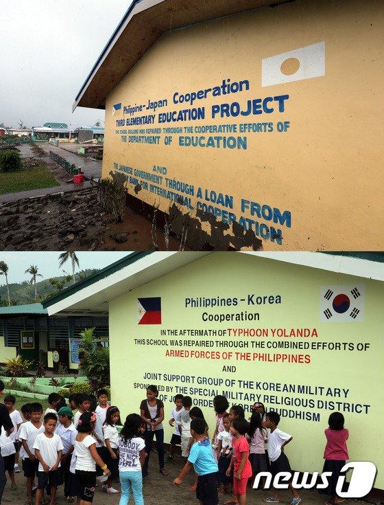 [사진]새롭게 태어난 필리핀 초등학교에 태극기