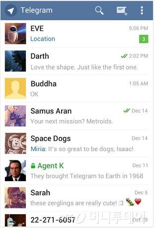 텔레그램의 사용자 인터페이스 이미지. 대화중 자물쇄 표시는 비밀대화모드다. /사진 구글플레이 텔레그램 페이지