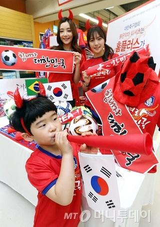 홈플러스가 '2014 브라질 월드컵' 대회 직전 열린 대한민국과 튀니지 국가대표 평가전을 앞두고 응원티셔츠, 머플러, 머리띠 등을 판매하는 프로모션을 실시하고 있다. /사진=최부석 기자