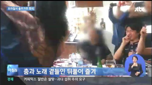 ��ǥ�� ȸ�� ����� ���� �������� ��ƴ�. /����=JTBC ĸ��<br /> <br /> <br />