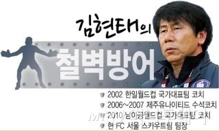 """새로운 축구 트렌드…""""K리그..."""