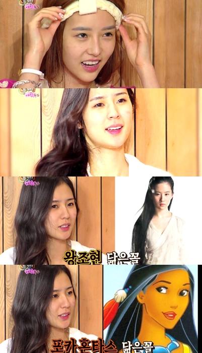 <br /> <br /> /사진=KBS 2TV'해피투게더3' 방송장면<br />