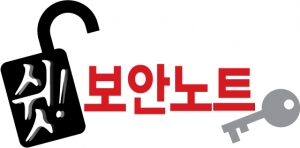 인터넷 뱅킹 2차 인증, QR코드로 앱 다운 '조심'
