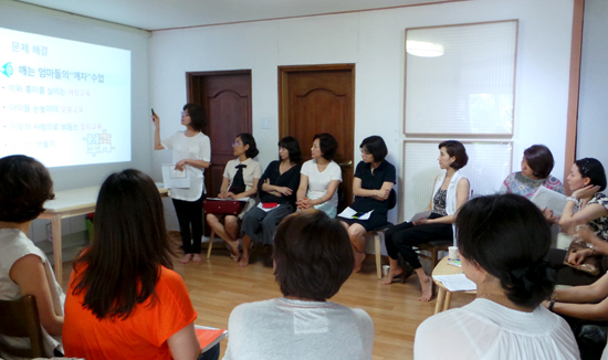 서울 윤중중학교 학부모들이 성공적인 자유학기제 수업을 위해 의견 교류의 장을 마련했다. /사진= 유수정 기자